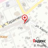 ООО Центр ОЦЕНКИ и АУДИТА