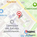 Аква-фитнес-студия Елены Гребенниковой