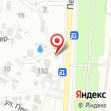 ООО Автолюкс-Воронеж