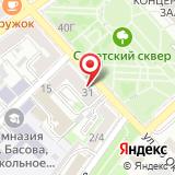 Вишневский бекон