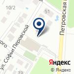 Компания Кристофер Воронеж на карте