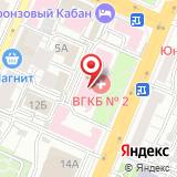 Городская клиническая больница №2 им. К.В. Федяевского