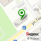 Местоположение компании Магазин цветов на ул. Гоголя (Динская)