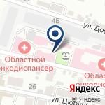 Компания Воронежский областной клинический онкологический диспансер на карте