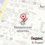 Епархиальное управление Воронежской и Лискинской Епархии