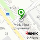 Местоположение компании Платежный терминал, КБ Кубань кредит