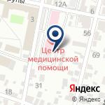 Компания Воронежский областной клинический центр специализированных видов медицинской помощи на карте