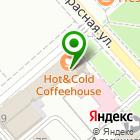Местоположение компании Орбита