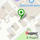 Местоположение компании Малявочка