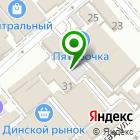 Местоположение компании Дворик