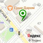 Местоположение компании Магазин одежды на Красной (Динская)