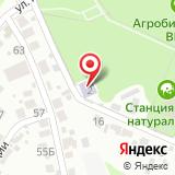 Воронежская областная станция юных натуралистов и опытников сельского хозяйства