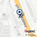 Компания Воронежэнергоремонт на карте