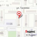 Воронежский областной наркологический диспансер