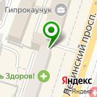 Местоположение компании СпецОдежда
