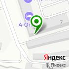 Местоположение компании СваркаПро