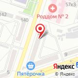 Левобережное объединение предпринимателей г. Воронежа