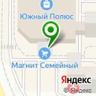 Местоположение компании Масяня