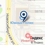 Компания Окулист на карте