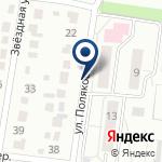 Компания Городская поликлиника №22 на карте