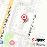 Отдел военного комиссариата Воронежской области по Левобережному и Железнодорожному районам