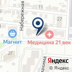 Компания Вид на карте