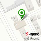 Местоположение компании Свет Кубани