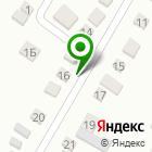 Местоположение компании Торговая фирма