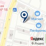 Компания Аптека-219 на карте