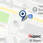 Компания Сервис-СВ на карте