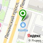 Местоположение компании АВТОКЛАД