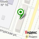 Местоположение компании Техник