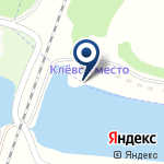 Компания Клёвое место на карте
