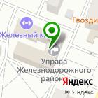 Местоположение компании Федеральный суд Железнодорожного района