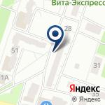 Компания Аптечный пункт на карте