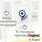 Компания ТС ЛИТЕЙНОЕ ПРОИЗВОДСТВО на карте