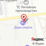 ООО Интерпласт