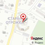 Казанский Храм г. Воронежа