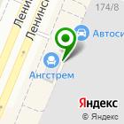 Местоположение компании Мировые судьи Железнодорожного района