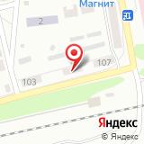 Отделение почтовой связи №44