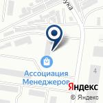 Компания МаксПластик на карте