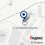 Компания СТРОЙМЕТГРУПП на карте