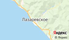 Гостиницы города Лазаревское на карте