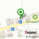 Местоположение компании Василиса
