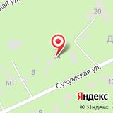 Воронежский областной специализированный дом ребенка
