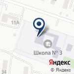 Компания Новоусманская средняя общеобразовательная школа №3 на карте