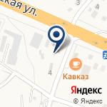 Компания Автосервис на Ростовской на карте