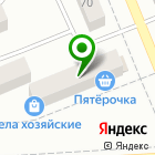 Местоположение компании Ассорти Продукт