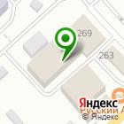 Местоположение компании Вырастай-ка