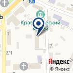 Компания Мастерская по ремонту телевизоров и бытовой техники на карте